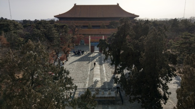 Bejing / China